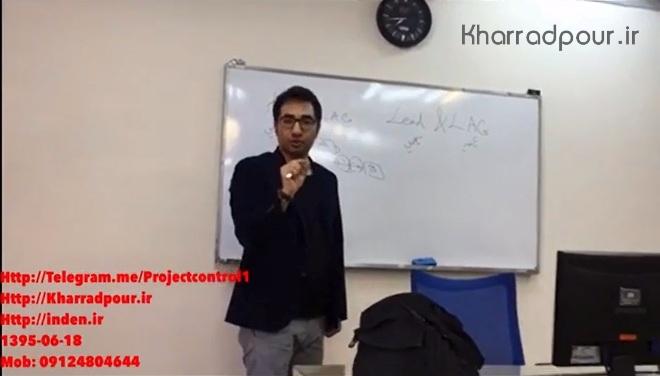 اتمام دوره MSP در بنیاد مستضعفان انقلاب اسلامی (16 شهریور 1395)