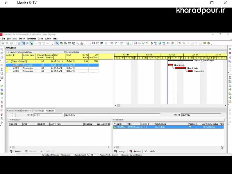 Dissolve در نرم افزار پریماورا(Primavera)(ویدئو)