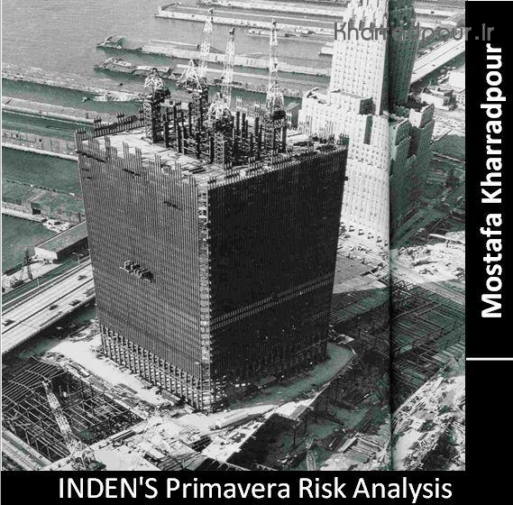 کتاب پرت مستر(آنالیز ریسک)(Pertmaster)(Oracle Primavera Risk Analysis)