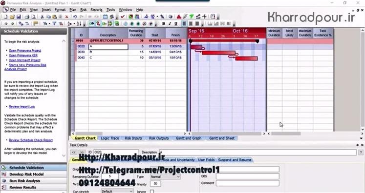 شبکه پرت و گرت در نرم افزار پرت مستر(مدیریت ریسک)(ویدئو)