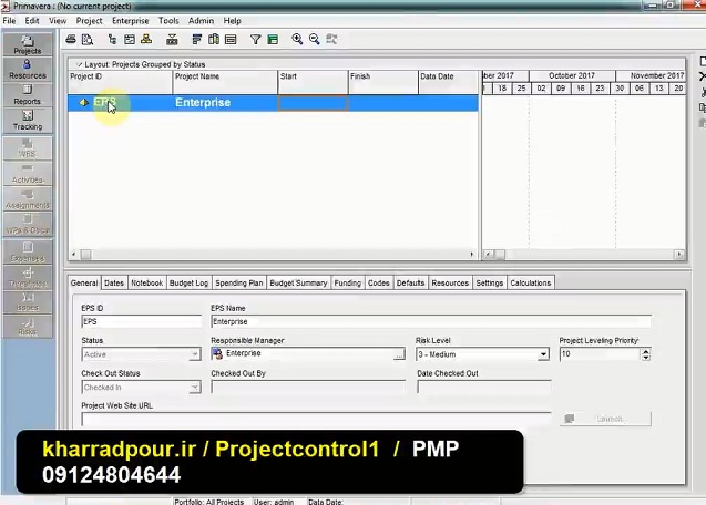 تعریف EPS , Projects در نرم افزار پریماورا و نکات ارائه شده (ویدئو)
