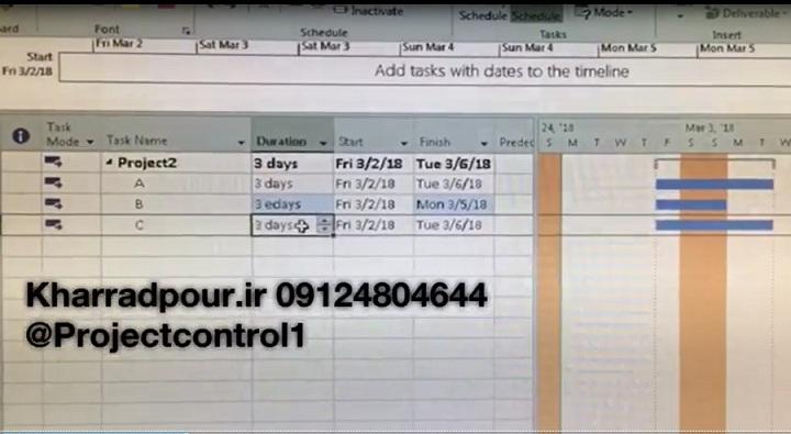 مدت زمان بهنگام و 24 ساعت فعالیت ها در MSPROJECT (ویدئو)