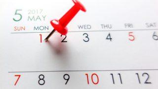 فعالیت های هفته آینده در MSP (پادکست)