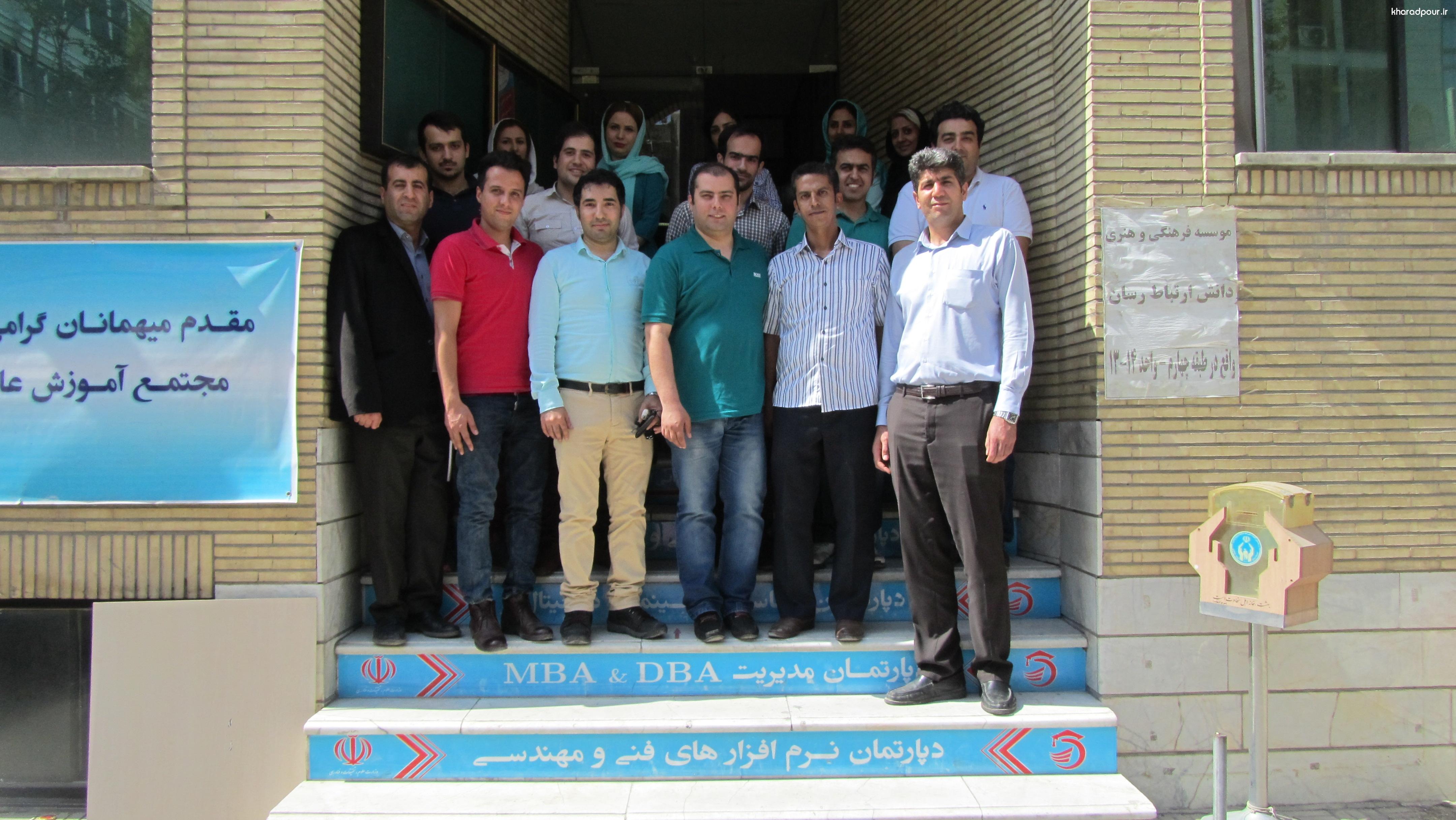 اتمام دوره فشرده MSP موسسه آرمان 16-17-18 تیر 1395