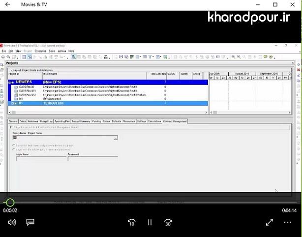ورود اطلاعات یک پروژه EPC در نرم افزار پریماورا(ویدئو)