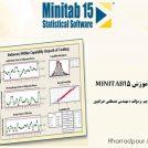 MINITAB BOOK