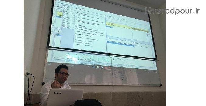 دوره MSP & Primavera در دانشگاه تهران