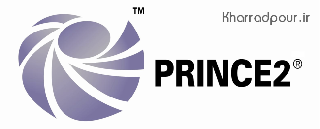 استاندارد Prince2 (قسمت اول)(پادکست)