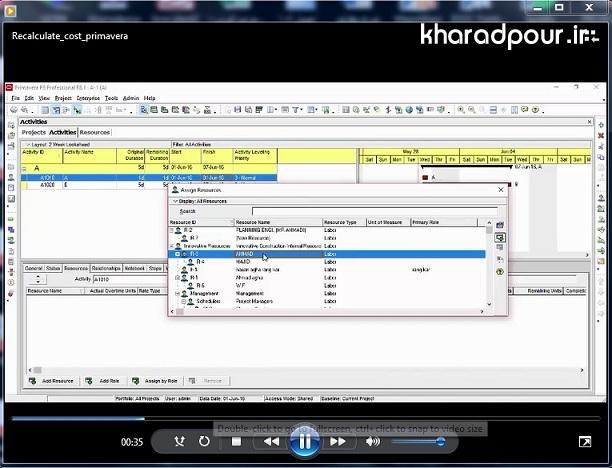 Recalculate Assignment Costs در نرم افزار پریماورا(ویدئو)