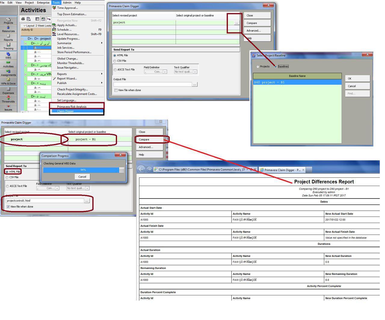گزینه Claim Digger در نرم افزار پریماورا(پادکست)