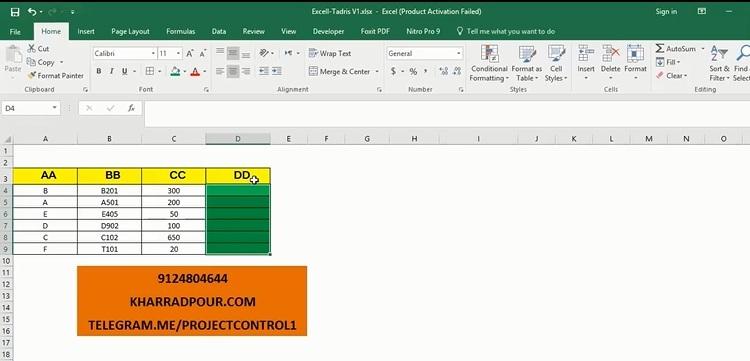 تابع Vlook_up در اکسل (پرکاربرد در کنترل پروژه) (ویدئو)