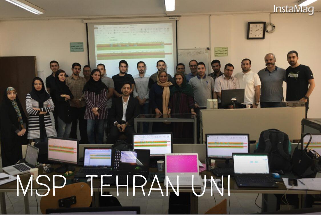 دوره MSP گروه A دانشكده مديريت دانشگاه تهران