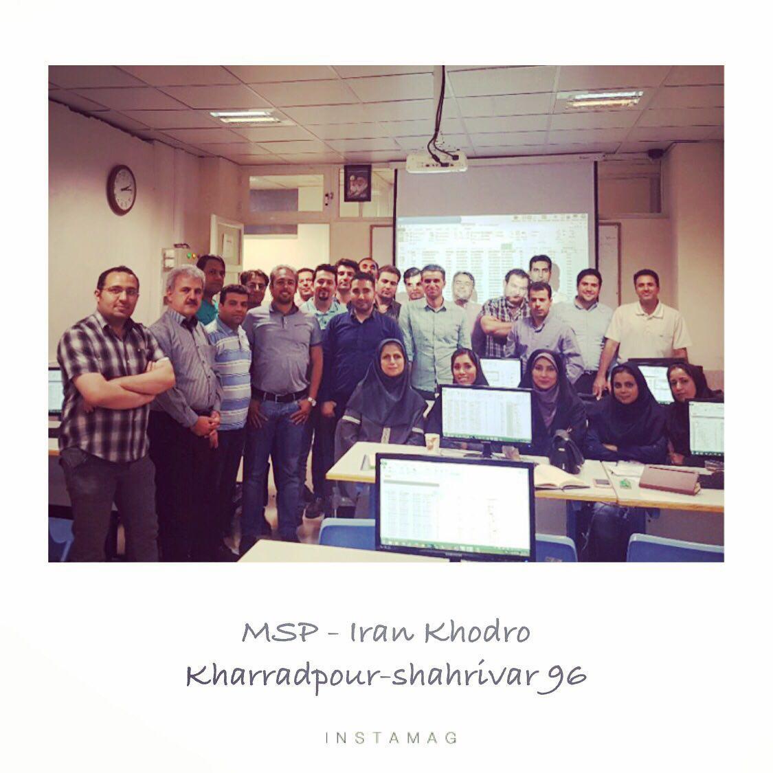 اتمام دوره MSPROJECT در ایران خودرو شهریور 1396