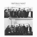 دوره MSP شیراز