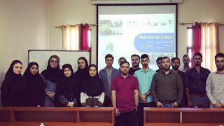 پایان دوره PMBOK دانشگاه خواجه نصرالدین طوسی (مهر98)